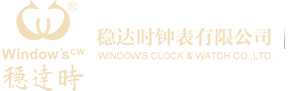 CA88亚洲城老虎机_手表批发厂家|手表工厂|手表定做厂家|礼品手表|促销时尚手表-深圳市CA88亚洲城老虎机有限公司4007-888-638