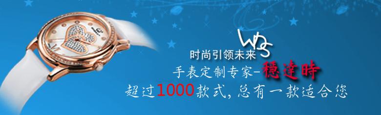 CA88亚洲城老虎机客户端下载【注册有礼】_CA88亚洲城老虎机客户端下载礼品手表