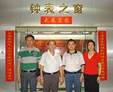 CA88亚洲城老虎机_CA88亚洲城老虎机与泰国【礼品手表之王】的成功合作