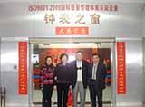 CA88亚洲城老虎机,CA88亚洲城老虎机客户端下载_CA88亚洲城老虎机客户端下载与美国手表代工客户的成功合作案例
