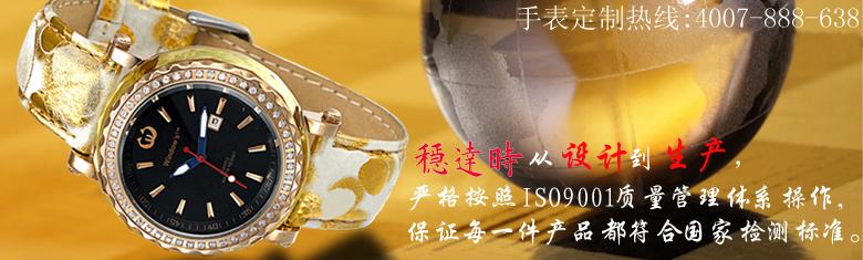CA88亚洲城老虎机_CA88亚洲城老虎机客户端下载关于CA88亚洲城老虎机