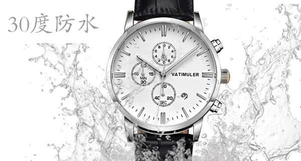 深圳手表厂家男士手表