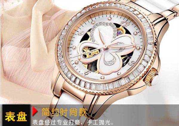 稳达时礼品手表厂家女士机械手表