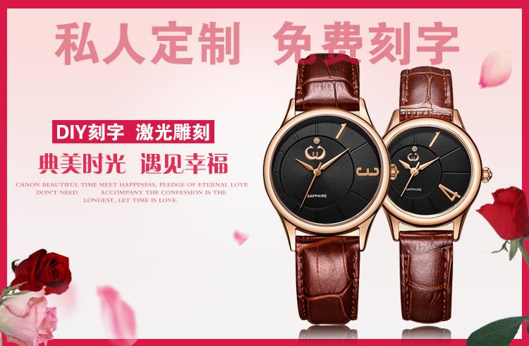 稳达时手表厂家定制礼品手表