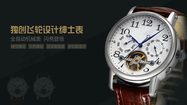 稳达时手表厂家专业男士手表定制