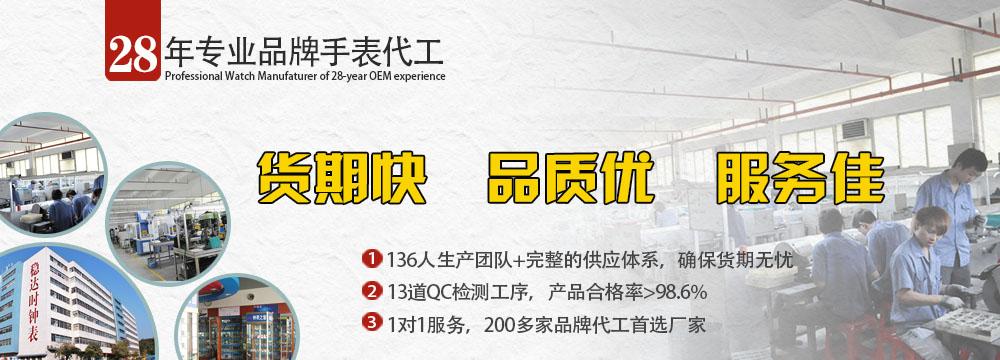 CA88亚洲城老虎机,CA88亚洲城老虎机客户端下载_手表贴牌加工,礼品手表定