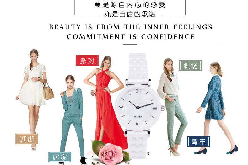 深圳手表定做厂家女士陶瓷手表