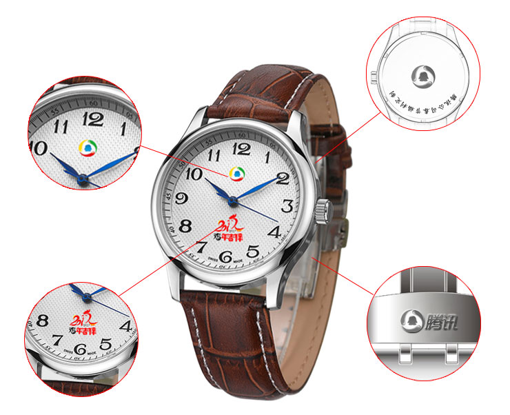 稳达时手表定制厂家石英手表可定做