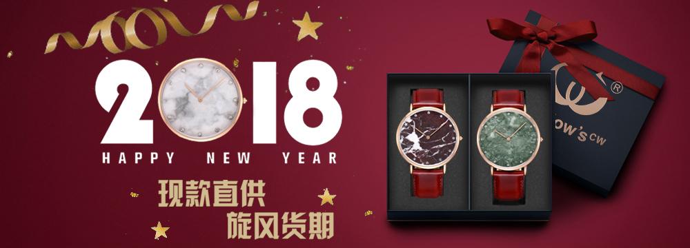 CA88亚洲城老虎机_CA88亚洲城老虎机客户端下载小批量礼品手表定