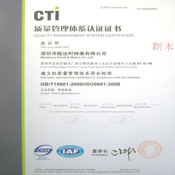 CA88亚洲城老虎机,CA88亚洲城老虎机客户端下载_CTI认证证书