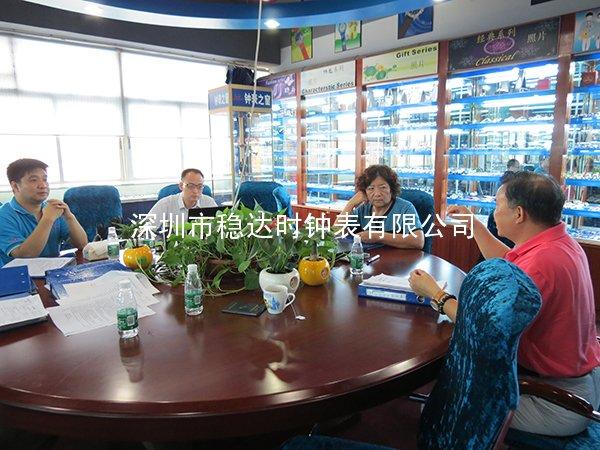 深圳稳达时钟表有限公司年度ISO审核会议