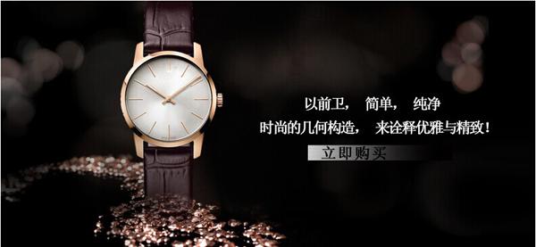 深圳手表定制厂家供应男士简约商务多功能手表定制