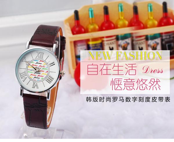 深圳手表批发厂家供应男士学生款皮带手表批发【稳达时钟表】