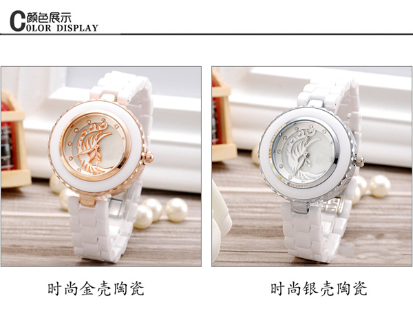 高档陶瓷女士手表批发厂家直销【稳达时钟表】