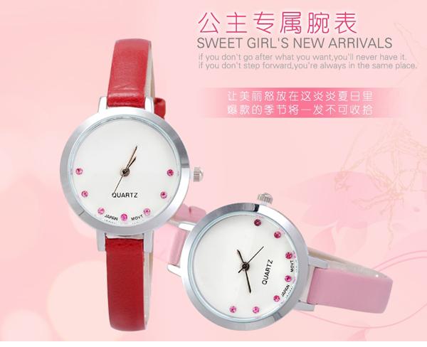 手表批发厂家供应时尚百搭细带女士手表批发【稳达时钟表】