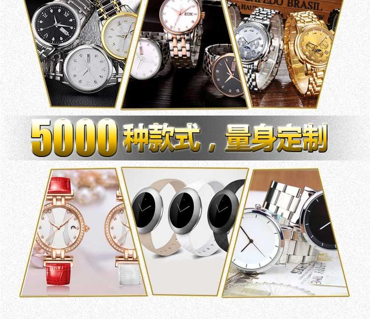稳达时手表生产厂家设计定制高档时尚手表厂家直销