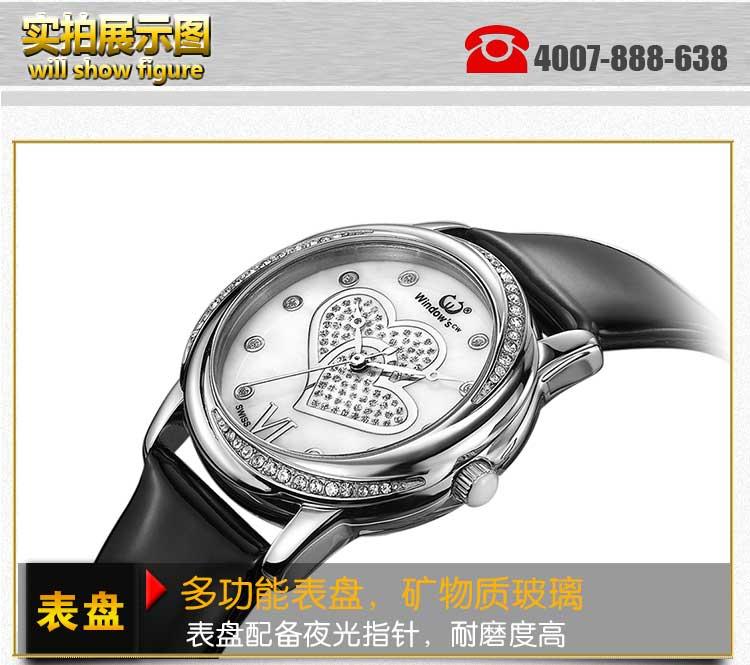 时尚流行女士石英手表定做-[稳达时]厂家直销,1对1量身设计定制