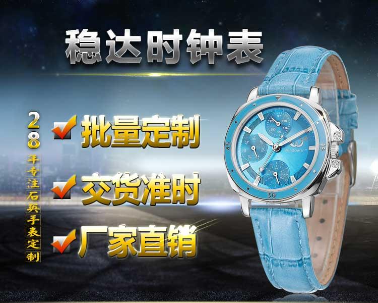 运动休闲防水石英手表生产厂家-【稳达时】品质超同行35%