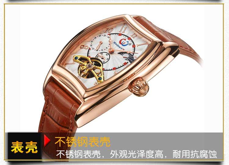 全自动机械手表定制-【稳达时】厂家对接,品质超同行35%