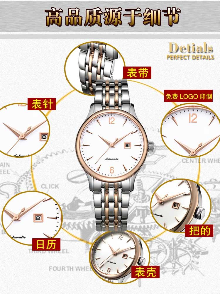 稳达时手表厂家专业加工机械手表