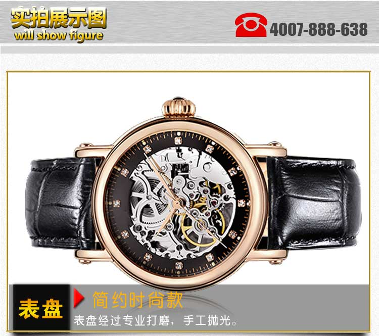 稳达时机械手表厂家专业定制