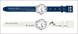 稳达时手表厂家客户案例