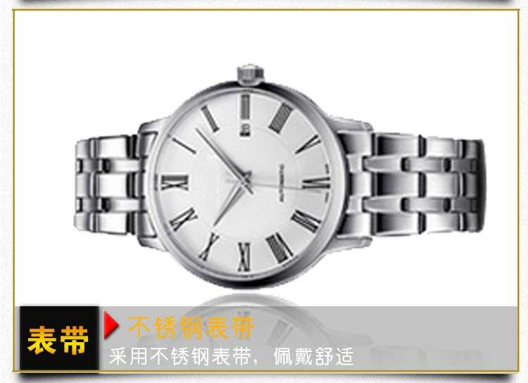高端不锈钢情侣机械手表加工厂_稳达时钟表