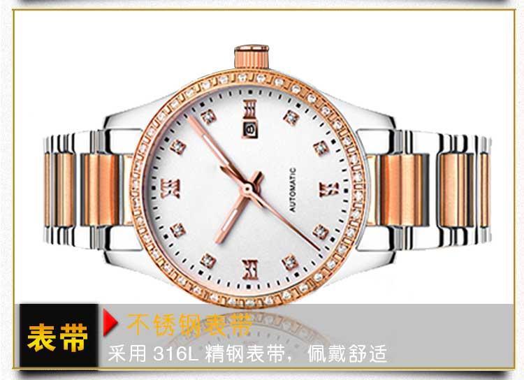 机械手表加工定制哪家厂家好_稳达时钟表一站式服务