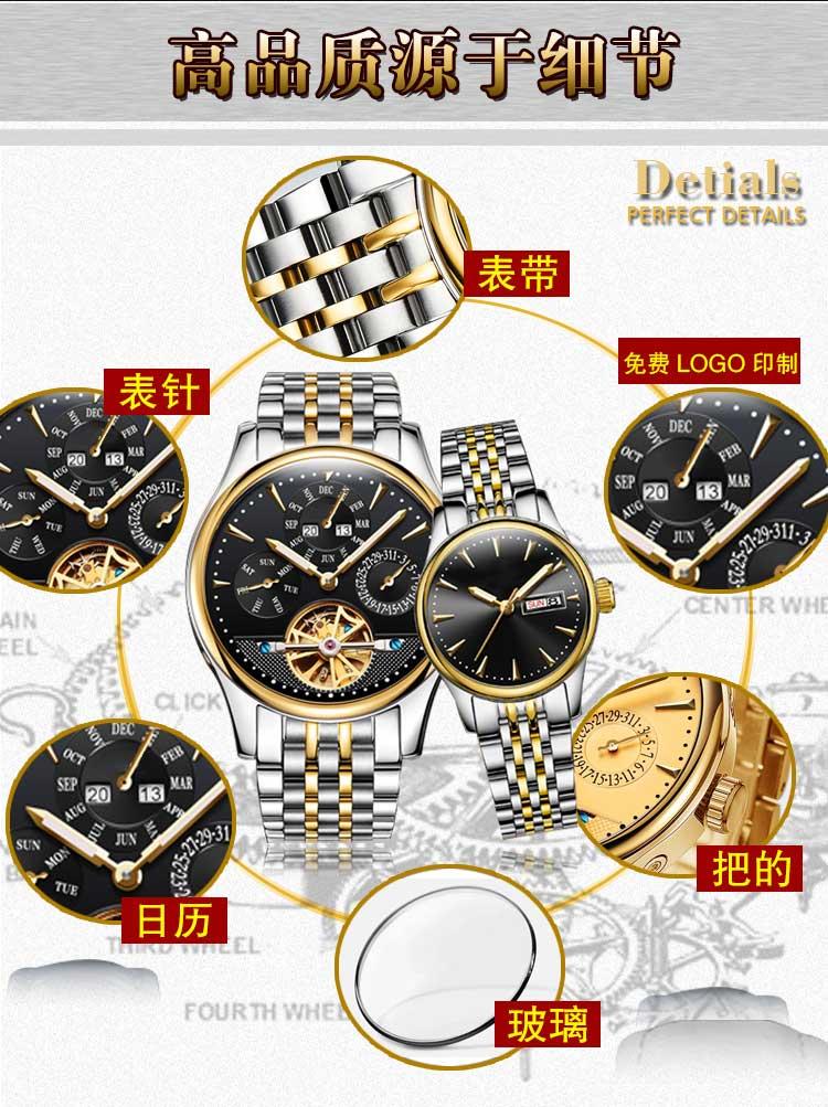 手表加工机械不锈钢可定制_稳达时手表厂家对接