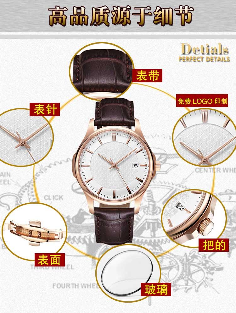 机械手表厂家500款机械手表样板,让您定制选款无忧_稳达时