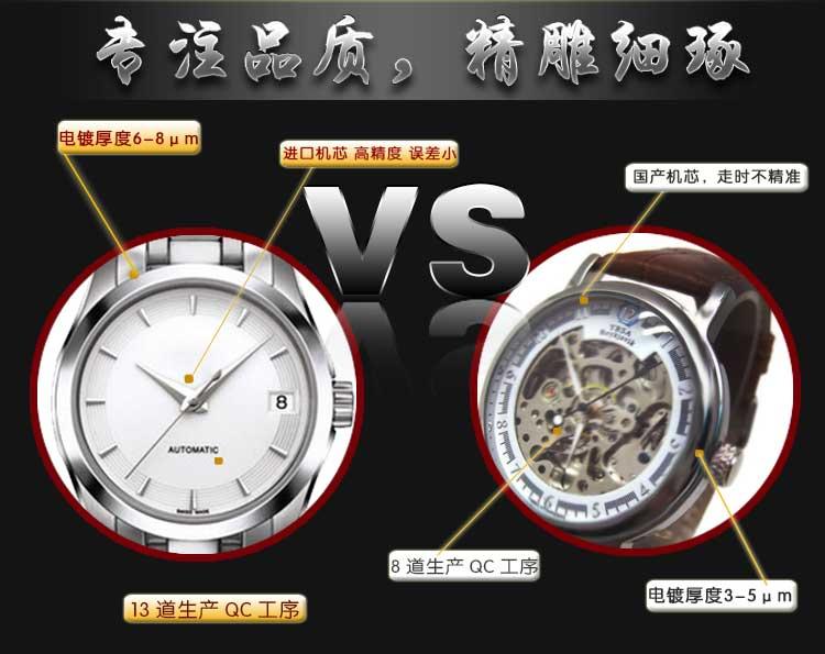 不锈钢机械手表生产厂家_稳达时钟表造就高端品质