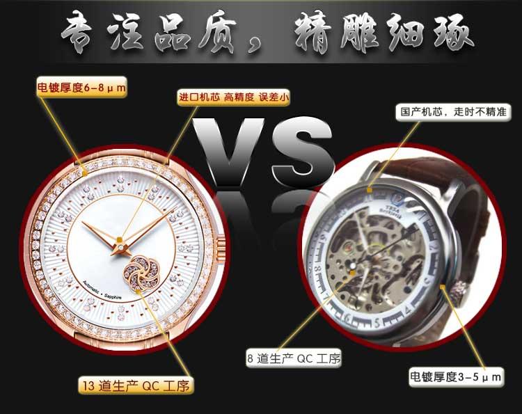 机械手表加工厂供应商女士陶瓷款式可定制_稳达时