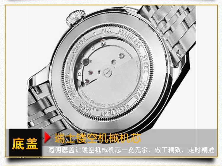 机械手表供应商哪里有_稳达时手表厂专注高端品质
