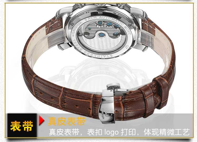 全自动机械手表批发 厂家一手货源可批量定制_稳达时