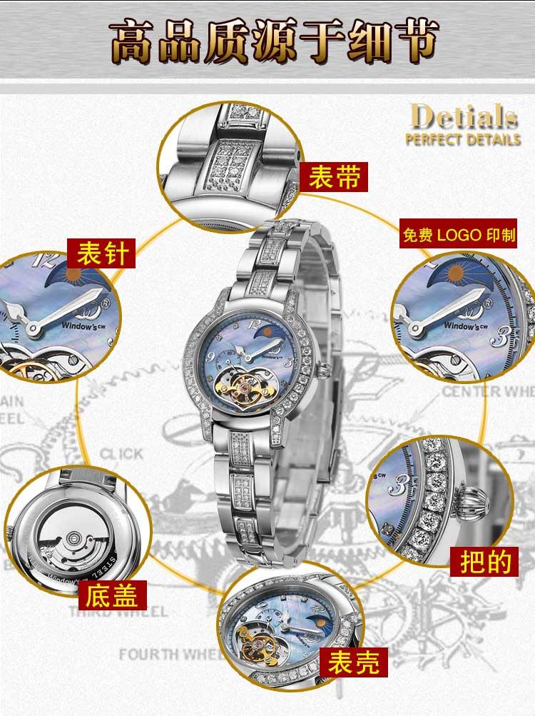 女士全自动镂空机械手表批发厂家直销_稳达时钟表