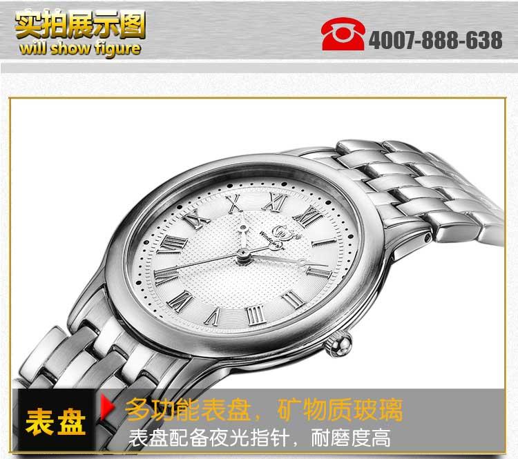 手表批发厂家供应超薄不锈钢男士手表可定制【稳达时】