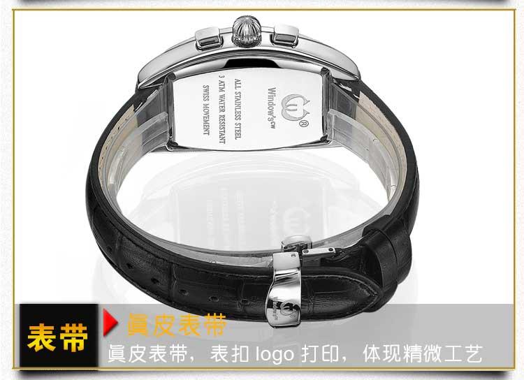 手表批发厂家批发定制男士不锈钢手表【稳达时】