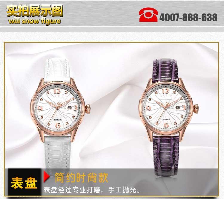 礼品手表厂家_稳达时钟表专注企业纪念礼品表定做
