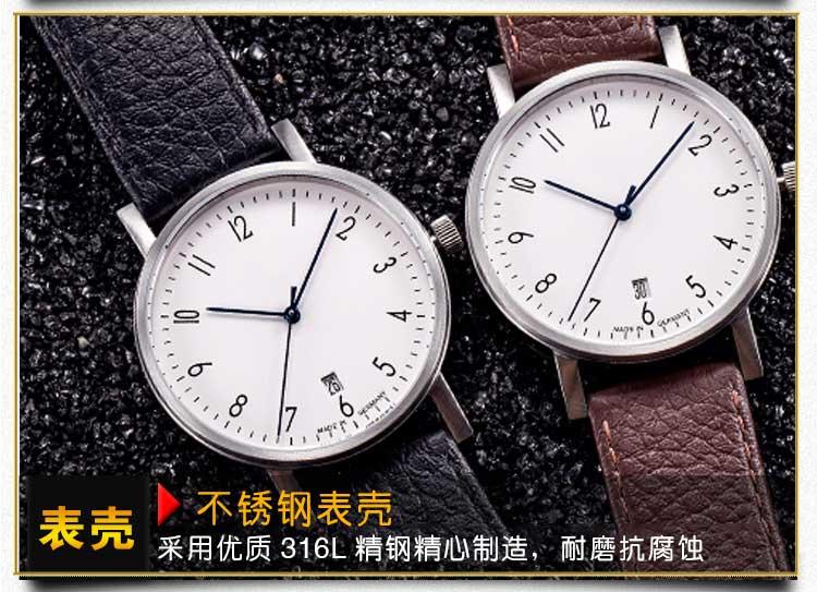 不锈钢真皮石英手表定做_简约大气款稳达时量身设计