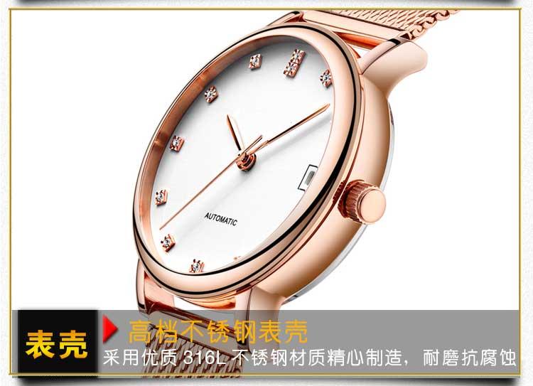 深圳定制女士手表去哪里找厂家_稳达时钟表