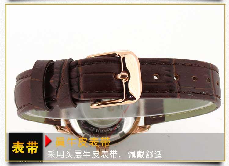 玉手表厂家供应高端玉石手表批量定制_稳达时