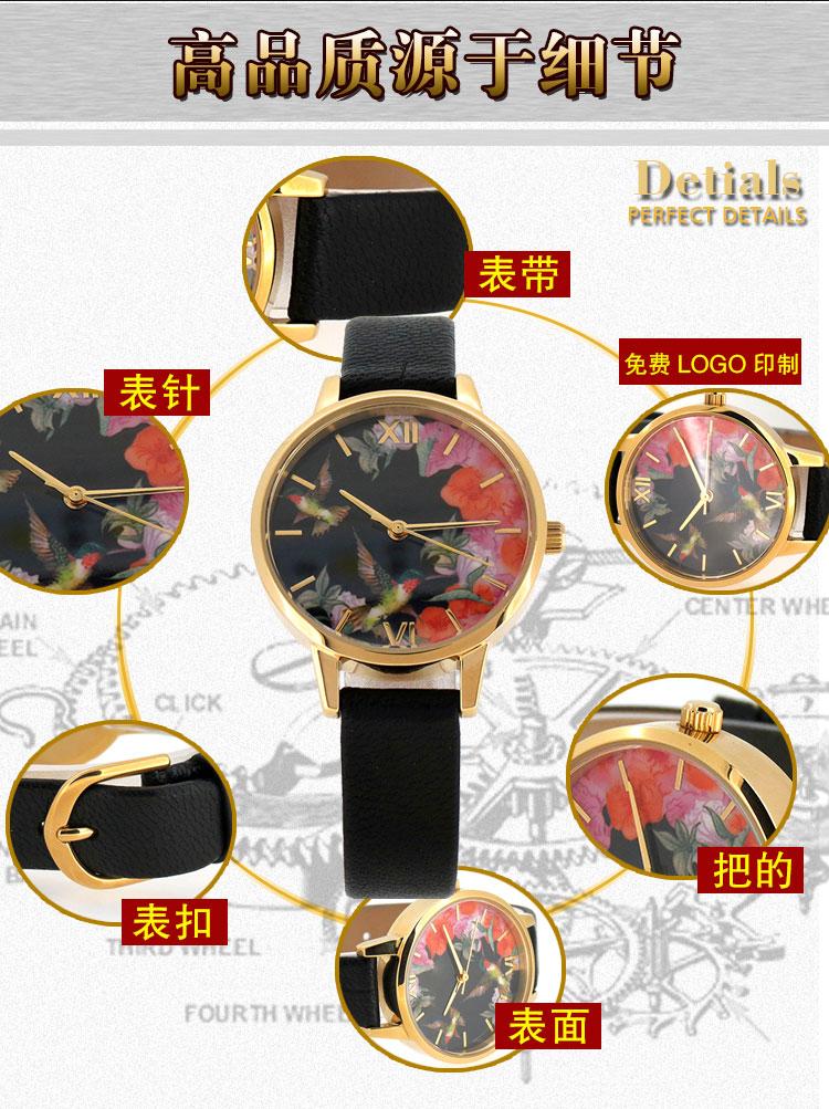 1对1设计服务 高端手表定制厂家花纹表定制_稳达时