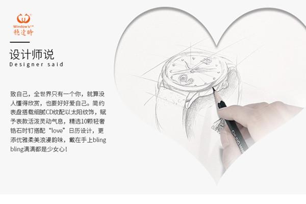 深圳手表生产厂家_手表生产商家稳达时,他们都说好的厂家